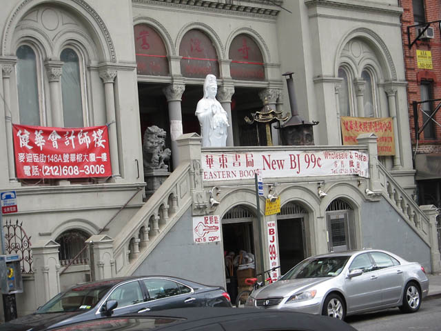 13%20New%20BJ%2099cents%20 %20NYC Mothers Day Dim Sum