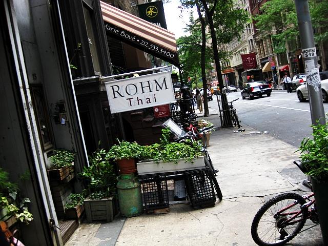 01-rohm