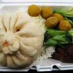 09 pork bun on platter 150x150 Good Dumpling House