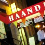 01 haandi 150x150 Haandi & Hillel