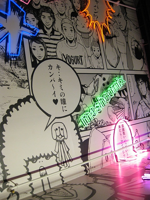 01-tokyo-bar-ceiling