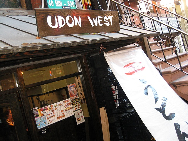 01-udon-west