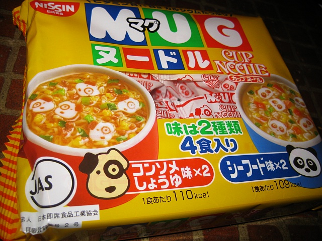 01-nissin-cup-of-noodles-kawaii