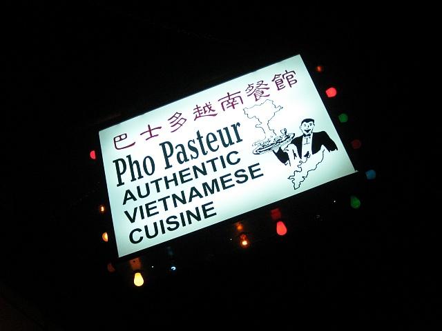 01-pho-pasteur-sign