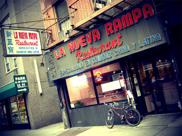 01-la-nueva-rampa-restaurant-lomo