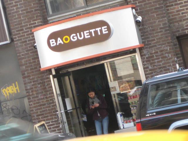 01-baoguette