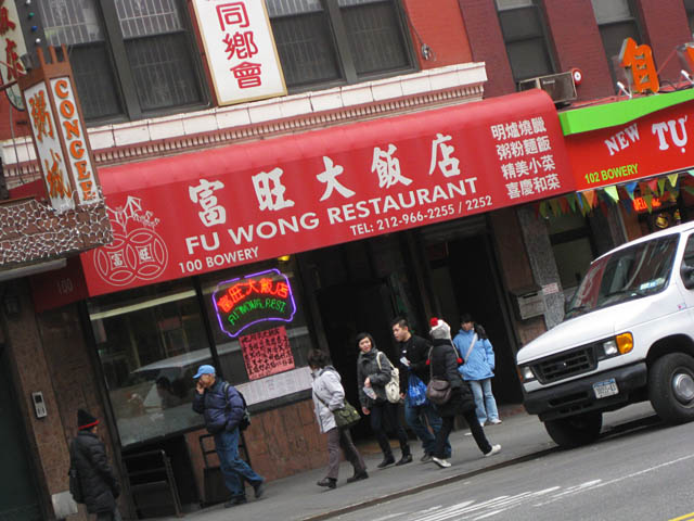 01-fu-wong-restaurant