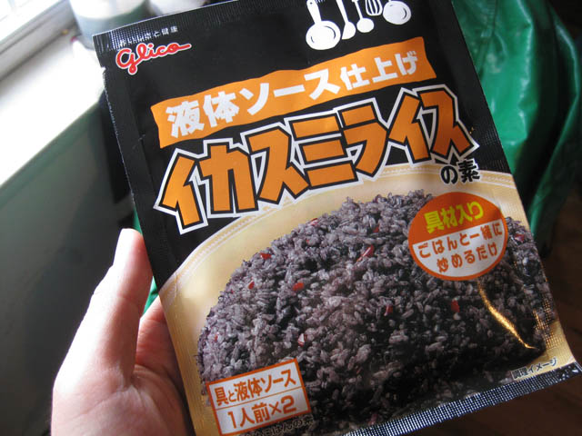 01-glico-squid-ink-rice-package