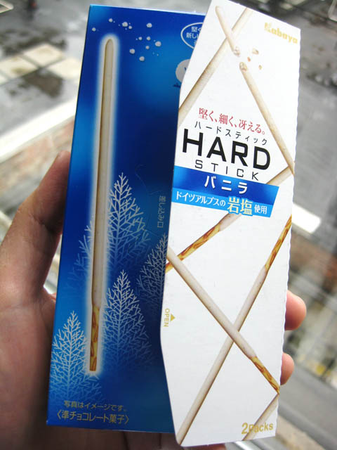 01-kabaya-hard-stick-pocky-like
