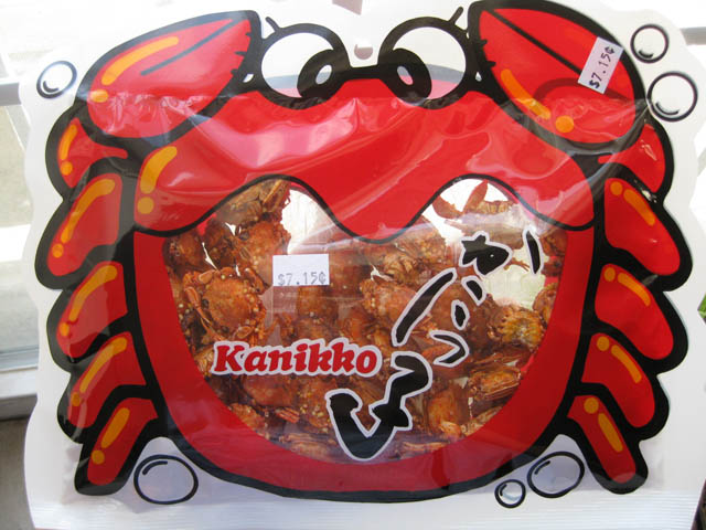 01-kanikko-japanese-crab-snacks