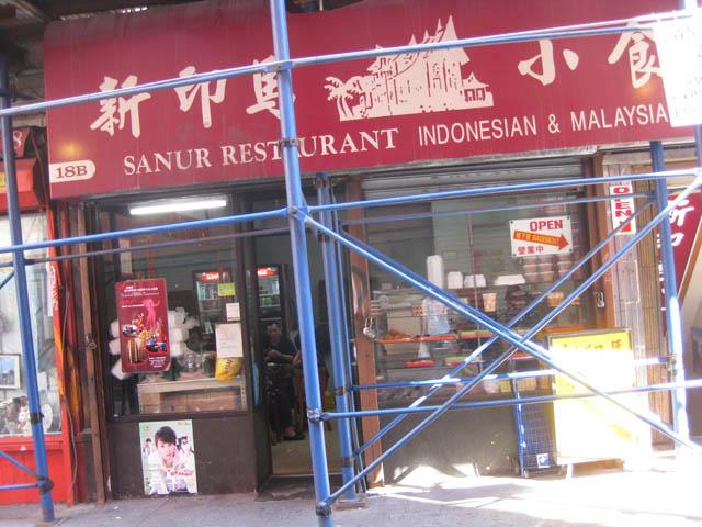 01-sanur-restaurant