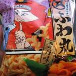 10-huwamaru-uni-flavored-puffs