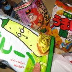 13 karaoke snacks 150x150 Hot Doggin Karaoke