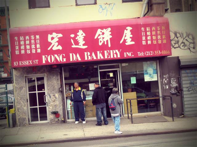 01-fong-da-bakery