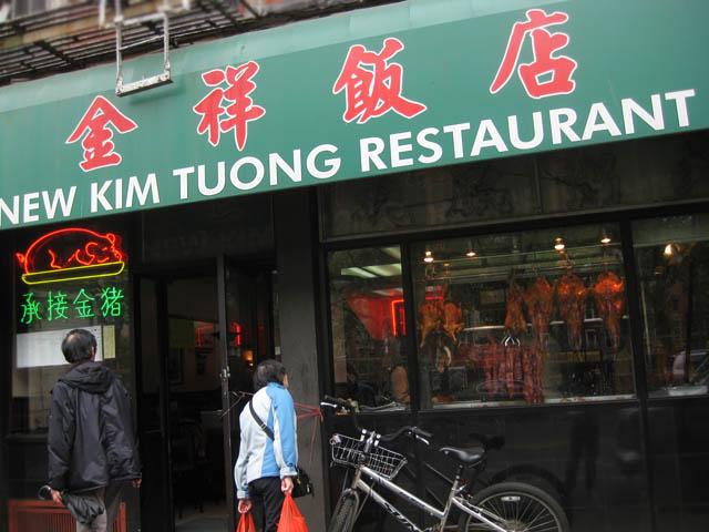01-new-kim-tuong-restaurant