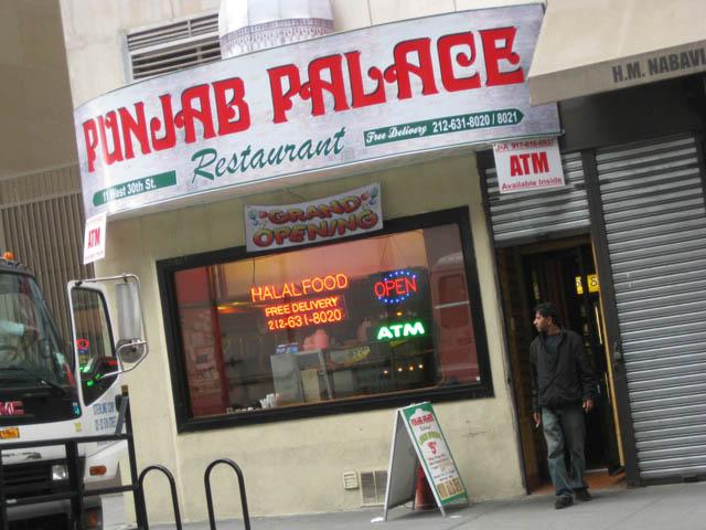 01-punjab-palace