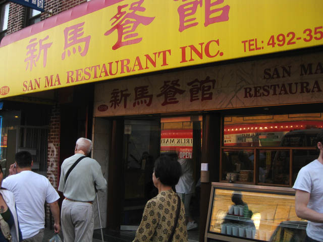 01-san-ma-restaurant