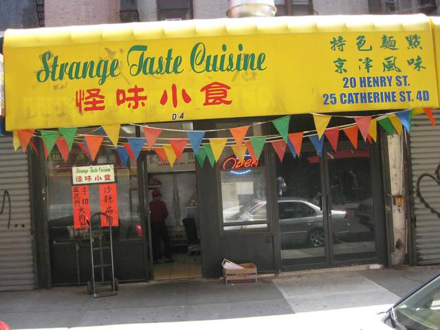 01-strange-taste-cuisine