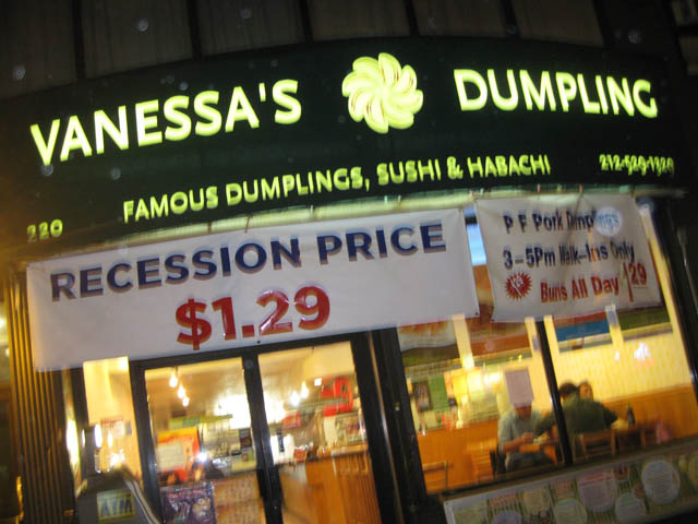01-vanessas-dumpling-on-14th
