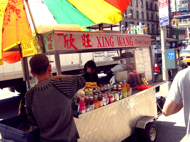 Philadelphia Councilwoman Calls Asian Owned Food Truck Racist  |Asian Food Carts Wheels