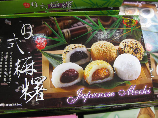 08-box-of-japanese-mochi