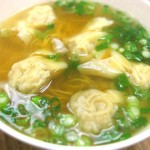 01 Bo Ky Wonton Noodle Soup 150x150 Bo Ky Curry Duck Noodles