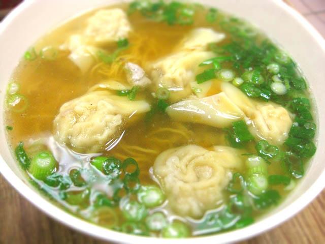 01 Bo Ky Wonton Noodle Soup