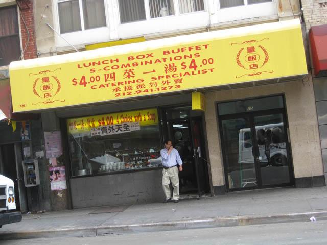 01 Chinese Lunch Box Buffet