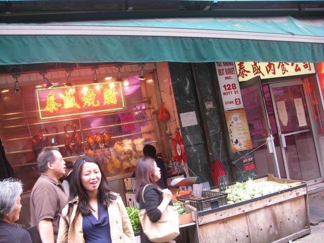 01 Tai Sheng Meat Market
