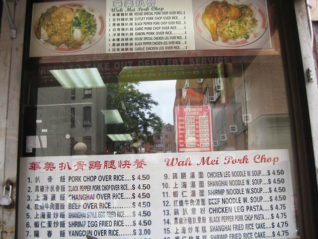 01 Wah Mei Pork Chop Fast Food menu