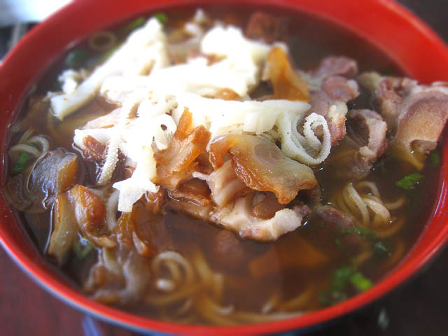 02 House Special hand pulled noodle soup