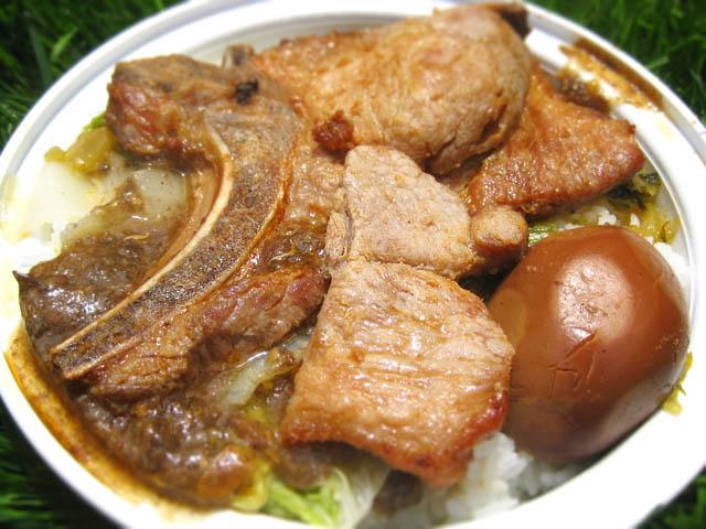 02 Wah Mei Pork Chop over rice