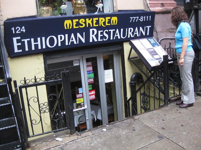 01 Meskerem Ethiopian Restaurant