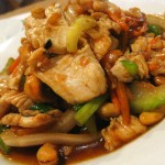 04 Cashew Chicken 150x150 Erb Thai