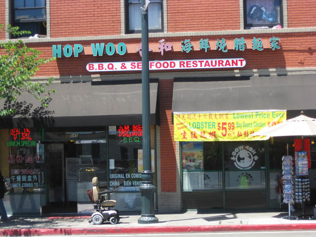 01 Hop Woo Chinese Restaurant