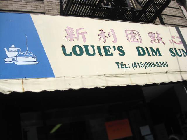01 Louie's Dim Sum