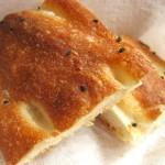 03 Afghan Bread Bamiyan 150x150 Bamiyan Afghan Restaurant