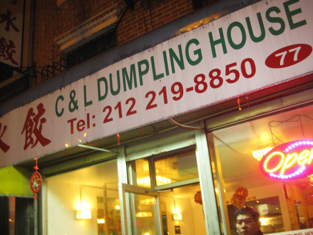 01 C & L Dumpling House