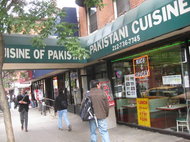 01 Cuisine of Pakitan Restaurant