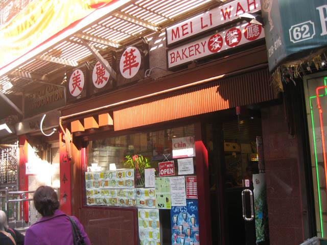 01 Mei Lai Wah Bakery
