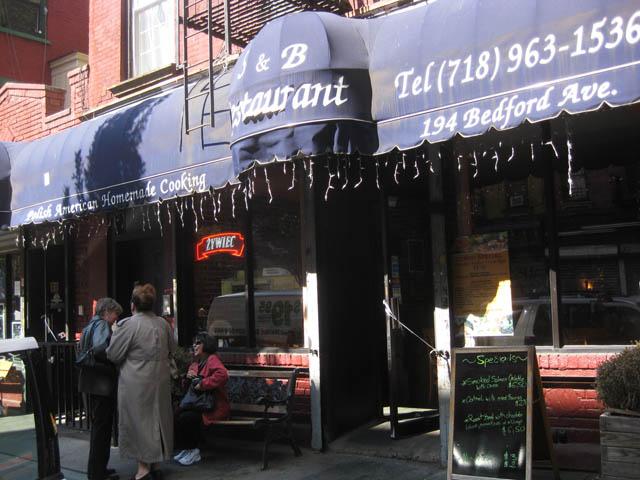 01 S & B Restaurant