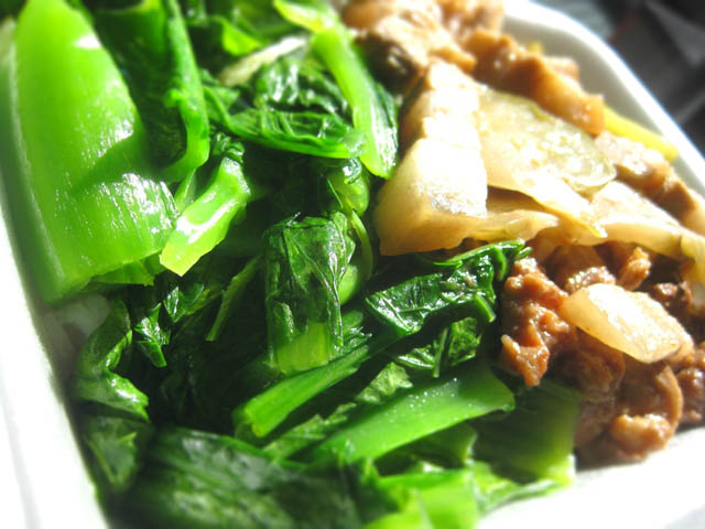 01 Taste Good Gai Choy