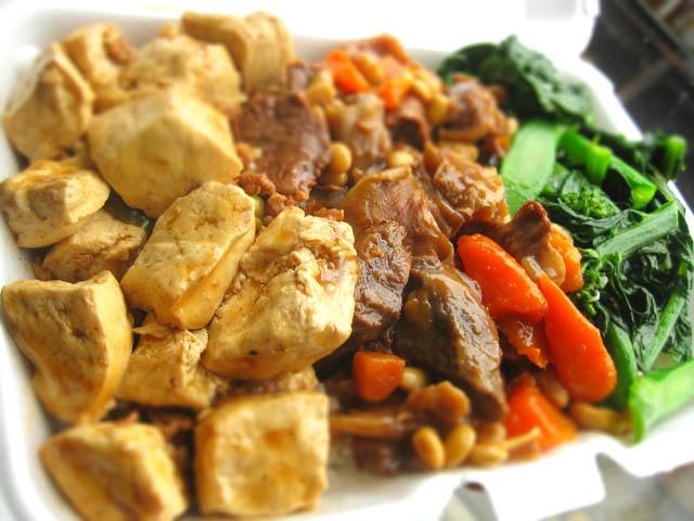 01 Taste good lunch box tofu beef mustard greens