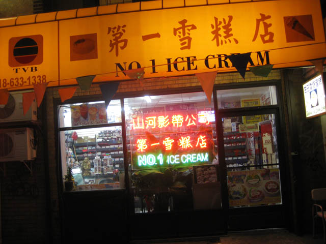 01 No.1 Ice Cream