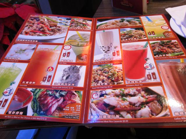 01 Corner 28 menu
