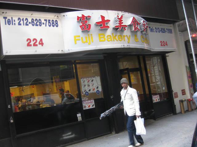 01 Fuji Bakery