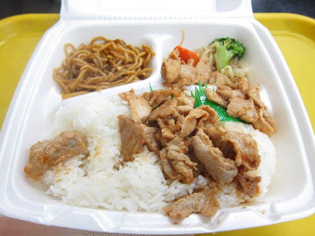 01 Ginger Pork lunch - Yagura Japanese Grocery