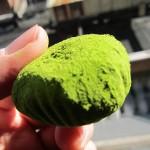 06 Green Tea White Chocolate Mochi - Kamakura Minamoto Kitchoan