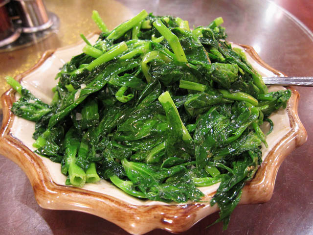 01 Chinese Greens - Congee Village House