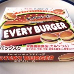 01 Every Burger front box 150x150 Every Burger Chocolate Biscuits